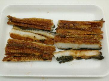 寿司ネタ うなぎ蒲焼芯 9cm×20本 巻き寿司 まきすし 鰻 節分 細巻 のせるだけ 生食用 うなきゅう巻 ウナギ