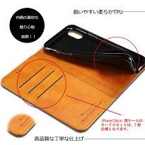 iPhoneXケース手帳型HANDSOMELEATHERiPhoneXケース耐衝撃カバーアイフォンXスマホケース2