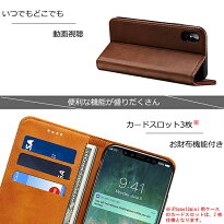 iPhoneXケース手帳型HANDSOMELEATHERiPhoneXケース耐衝撃カバーアイフォンXスマホケース5