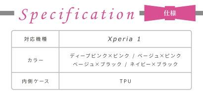 送料無料Xperia1エクスペリアワンスマホケース手帳型カード収納マグネットストラップ付きリボンおしゃれかわいいSO-03LSOV40
