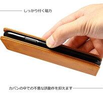 XperiaAceエクスペリアエーススマホケース手帳型ヴィンテージダイアリーベルトなしカード収納マグネットスタンド機能おしゃれかっこいいシンプルSO-02L