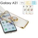 Galaxy A21 SC-42A Galaxy A20 ギャラクシー SC-02M SCV46 スマホリング ケース メタリック 半……