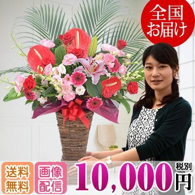 スタンド花バスケットスタンド10,000円(税別)