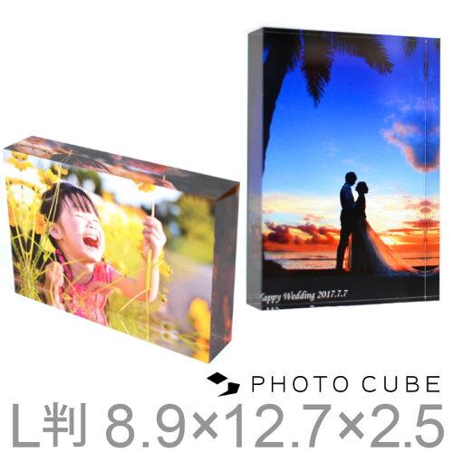 ハロウィン プレゼント フォトキューブ(写真L判 8.9×12.7×2.5センチ)【フォトフレーム 写真立...