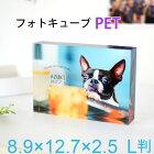 ペット,位牌,フォトキューブ,犬,猫,記念写真,誕生日プレゼント,ギフト