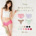 ヴィクトリアシークレット Victoria's Secret Bikini Panty ビキニパンティー 4NGY-Beige Blush Leopard Spots INCREDIBLE Series/インクレディブル 202010 Color004