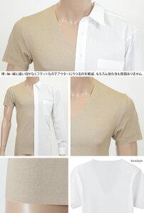 グンゼ YG Vネック Tシャツ メンズ インナー tシャツ M〜LL (GUNZE 男性 紳士 半袖 下着 肌着 インナーシャツ v首 CUTOFF シャツ 透けない ひびきにくい 抗菌 防臭 M L LL)