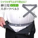 スクールセーター 男子 スクール セーター ウール混 サイズ豊富 ワンポイント メンズ