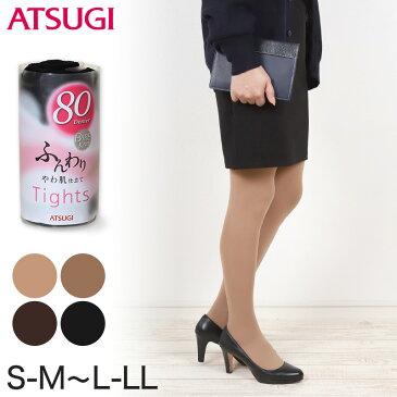 アツギ ふんわり ベアニット 80デニールタイツ (S-M〜L-LL)(ATSUGI レディース 婦人 女性 タイツ 靴下 大人 下着 プレゼント 暖かい 大きめ大きいサイズあり 春 カラータイツ ギフト プレゼント)[fp3880]