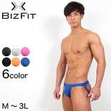 Biz-Fit ジョックストラップ (M〜3L)(メンズ パンツ インナー)