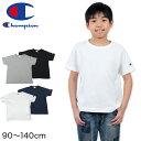 チャンピオン キッズ Tシャツ 90cm〜140cm (Champion ジュニア ロゴ )【在庫限り】