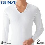 グンゼ やわらか肌着 長袖U首シャツ 2枚組 M〜LL (GUNZE メンズ インナー 下着 紳士 長袖 シャツ 綿100% 綿 白 セット)【取寄せ】