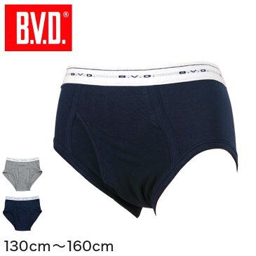 B.V.D.BOYS 洗濯に強い 天ゴムスタンダードカラーブリーフ 130〜160cm (BVD ボーイズ 男の子 男児 キッズ インナー ジュニア 子供 肌着 子ども 下着 こども)