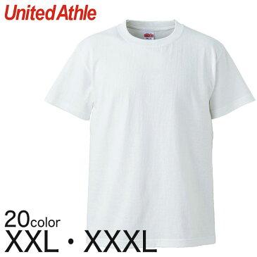 メンズ カラー 無地Tシャツ 大きいサイズ ユナイテッドアスレ XXL・XXXL (紳士 男性 男子 綿100% アウター 半袖)【取寄せ】