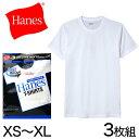 ヘインズ シャツ ブルーパック クルーネックTシャツ 3枚組 XS〜XL (Hanes BLUE PACK)