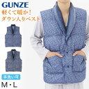 グンゼ 羽毛の暖かさ ダウン 紳士ベスト M・L (GUNZ...