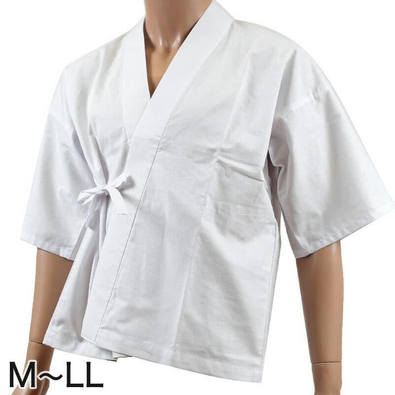 和服, 着物  100 MLL ( ) ()