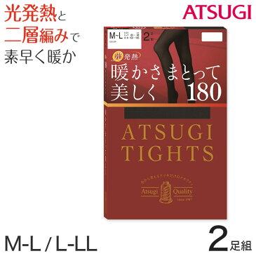 アツギ ATSUGI TIGHTS 180デニールタイツ 2足組 M-L・L-LL (アツギタイツ レディース 婦人 女性 光発熱 暖かい あったかい 黒 冬用)