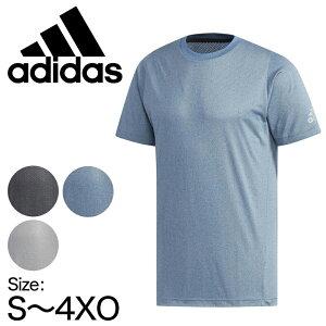 アディダス メッシュ スポーツTシャツ S〜4XO (メンズ tシャツ シャツ 涼しい 男性 半袖 トップス ランニング ジム adidas)【在庫限り】