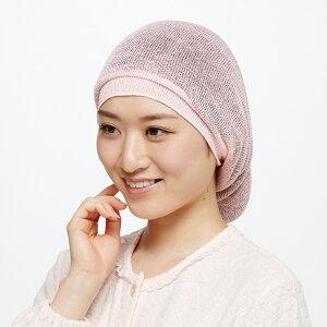 【期間限定】【メール便送料無料】シルク混おやすみヘアキャップ ピンク