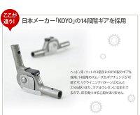 リクライニングチェアKUMO