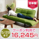 5/29迄 16,245円(2000円OFF)クーポン配布中...