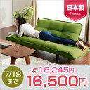 7/18迄 18,245→16,500円♪ 安心の日本製&ソ...