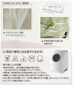 ご家庭でのお洗濯可能!!