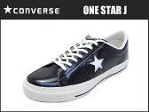 コンバース ワンスター J 日本製 CONVERSE ONE STAR J BLACK/WHITE ブラック/ホワイト メンズ スニーカー 人気シューズ
