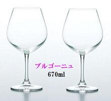 ワイングラスブルゴーニュレセプションワイングラス670ml2個入り30K85HSギフト4906678137092