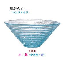 送料無料鉢和がらすハンドメイド小鉢かき氷青3個入り東洋佐々木ガラス