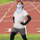 UVカットマスク ヤケーヌ ギンガム耳カバー付 フェイスカバー フェイスマスク 涼しい 洗えるマスク 日焼け防止 シミ取り 顔 首 海 紫外線対策 アレルギー 敏感肌 予防 マスク 耳が痛くない 肌ざわり良い MARUFUKU [M便 1/3] 2