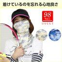 UVカットマスク ヤケーヌ フェイスマスク フィットノーマル ボタン式...
