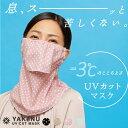 YONEX AC158-1P 188 ヨネックス エッジガード5【ラケット1本分】(ブラック/ブルー)