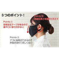 紫外線対策マスク