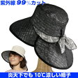 送料無料 母の日 UVカット 炎天下でも10℃涼しい 涼かちゃん たためるハットワイドメッシュ ペイズリー 熱中症対策 紫外線 農作業 帽子 オシャレな作業帽子 外せるケープ付帽子