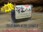 すずかの粒味噌(赤)500g 粒味噌 赤味噌 国産大豆 天然醸造 発酵食品 健康食 長期熟成 無添加 鈴鹿特産品