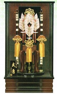 仲裁法 》 戰士和平路 Midori 21 玻璃與 hamayumi 裝飾 q 首次年度新年裝飾品裝飾 hamayayumi 濱谷還和第一節日慶典和節日慶祝活動,第一次特別是和平路 Midori hamayumi 濱屋玻璃飾品 hamayumi 案例裝飾男孩節存儲?