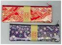 日本製和風・和柄和紙筆箱・ふでばこペンケース鉛筆入れ2種2個セット(友禅)Washi pencil case※お写真のペン・鉛筆は商品に付いておりません。※本品の色・柄は当店にお任せ頂くようになります。