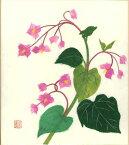 色紙 日本画 季節のちぎり絵シリーズ 秋 9月の誕生花 貼り絵シュウカイドウ ちぎり紙秋海棠