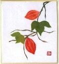 スタンド付き小色紙 日本画 季節・四季折々のちぎり絵・貼り絵