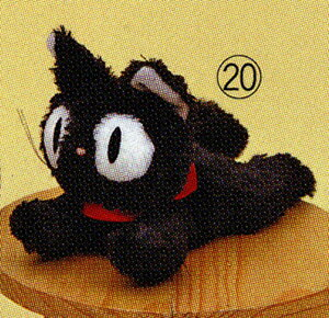 魔女の宅急便 ぬいぐるみ くたくたジジ 這S 〈ジブリグッズ まじょのたっきゅうびん 黒猫...