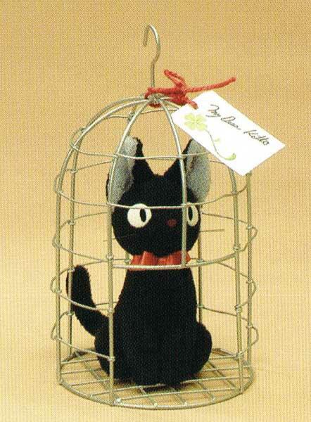 魔女の宅急便 ぬいぐるみ おすましジジ カゴ入り 〈スタジオジブリグッズ アニメ・映画キャラクター縫い包み まじょのたっきゅうびん 黒猫じじ くろねこ クロネコ 縫いぐるみ ヌイグルミ おてだま Studio Ghibli Kiki's Delivery Service〉