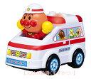 玩具 おもちゃ アンパンマンの救急車 アンパンマン おしゃべ...