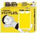 Kawa-083748-d