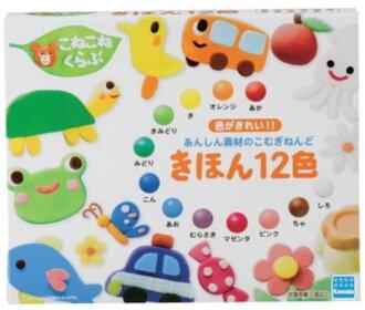 讓我們玩粘土! 樂趣和安全! 安全和麥類粘土或軟小麥粘土基 12 顏色設置麥類粘土基本 12 色 konekone 俱樂部 12 顏色集合的 q 黏土工藝粘土兒童玩具玩黏土工藝玩具嗎?