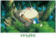 アニメーションジグソーパズルシリーズ 趣味のパズル スタジオジブリシリーズ ジグソーパズル 108ピース 【となりのトトロ トトロとおひるね】 〈Studio Ghibli My Neighbor Totoro jigsaw puzzle 玩具 おもちゃ 108ピース知育パズル〉
