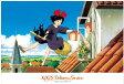 アニメーションジグソーパズルシリーズ 趣味のパズル スタジオジブリシリーズ ジグソーパズル 108ピース 【魔女の宅急便 お届けものです!】 〈Studio Ghibli Kiki's Delivery Service jigsaw puzzle 玩具 おもちゃ 108ピース知育パズル〉