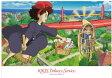 アニメーションジグソーパズルシリーズ 趣味のパズル スタジオジブリシリーズ ジグソーパズル 108ピース 【魔女の宅急便 キャッチ!】 〈Studio Ghibli Kiki's Delivery Service jigsaw puzzle 玩具 おもちゃ 108ピース知育パズル〉