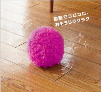 自動で動く球体モップ!自動お掃除機MOCORO